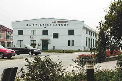 Founding of a new SCHNEEBERGER company in China